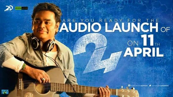 Suriya 24 Audio Release Live