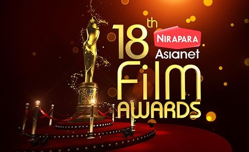 Asianet Film Awards 2016, 18th Asianet Film Awards, Asianet Film Awards Winners, Asianet Film Awards 2016 Winners, Asianet Award winners 2016, 18th Asianet Awards winners, Awards