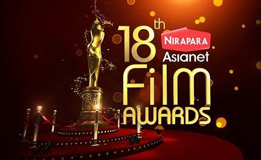 Asianet Film Awards 2016, 18th Asianet Film Awards, Asianet Film Awards Winners, Asianet Film Awards 2016 Winners, Asianet Award winners 2016, 18th Asianet Awards winners, Awards