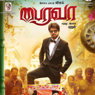 Best Tamil Movies 2017, Box Office, Highest Grossing Tamil 2017, Highest Grossing Tamil Movie, Si 3, Bairavaa, Movies List, Tamil, Tamil Box Office 2017