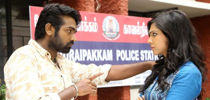 Kaadhalum Kadanthu Pogum, Kaadhalum Kadanthu Pogum Release Date, Nalan Kumarasamy, Vijay Sethupathi, Release Date, Madonna Sebastian