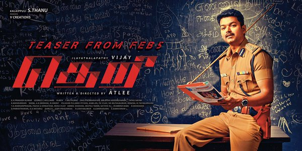 Vijay, Theri, Theri Audio, Theri Audio Release Date, Theri Release Date