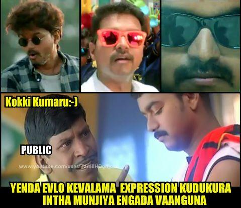 Atlee, Memes, Theri, Theri Meme funny, Theri Memes, Theri trolls, Vijay, Entertainment
