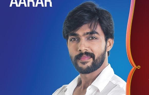 Aarar Biography