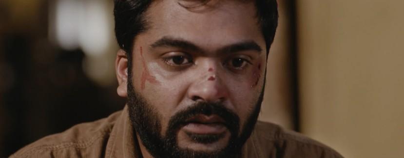 Achcham Enbadhu Madamaiyada Dialogues from Trailer