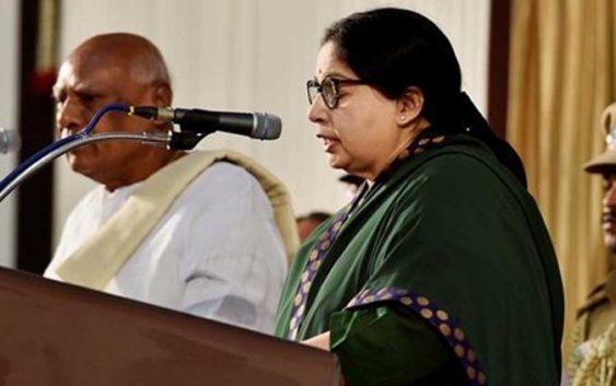ADMK Ministers List Amaichar Pattiyal