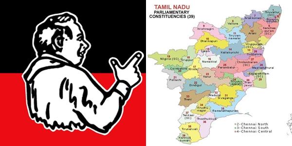 AIADMK Vetpalar Pattiyal Tamil