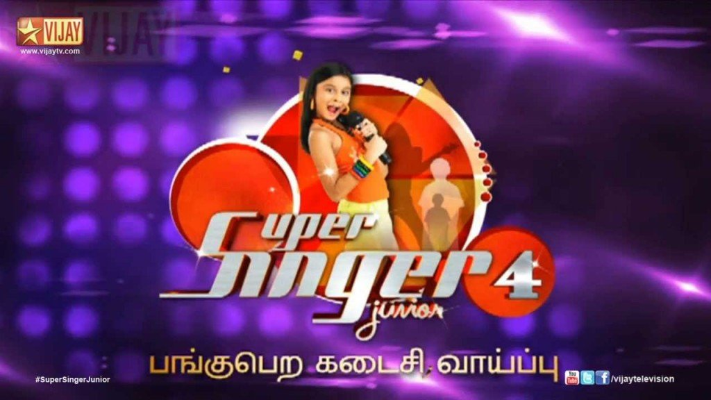Airtel Super Singer Junior 5 Audition