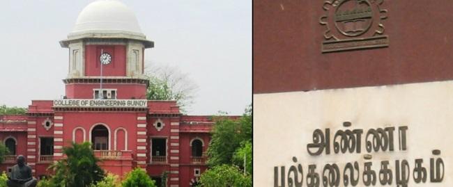 anna university exams, anna university exams postponed, anna university exams december 2015