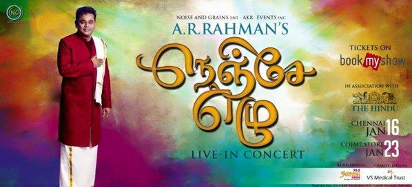 AR Rahman, AR Rahman Nenje Ezhu Concert, Nenje Ezhu Chennai COncert, Nenje Ezhu Coimbatore Concert, Nenje Ezhu Madurai Concert