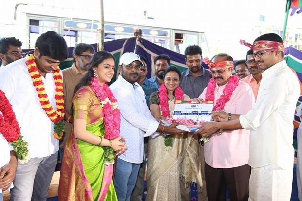 Vijay Bhairava Release Date Details