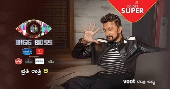 Bigg Boss Kannada 5 Contestants