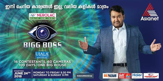 Bigg Boss Malayalam Vote Online – Asianet Voting Missed Call Numbers