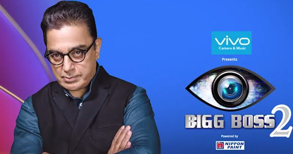 Bigg Boss Tamil 2 Contestants