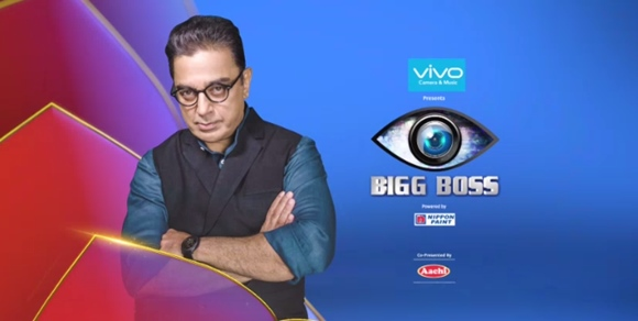 Bigg Boss Telugu Contestant List Out Interesting – Fondos de Pantalla