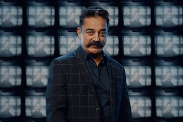 Bigg Boss Tamil 3 Starting Date