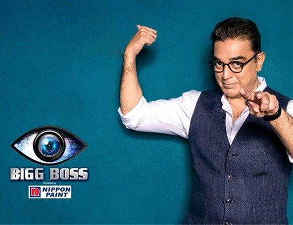 Bigg Boss Tamil Timing