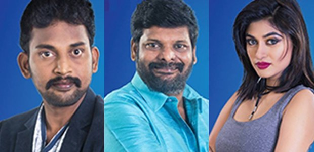 Bigg Boss Tamil Week 2 Eviction
