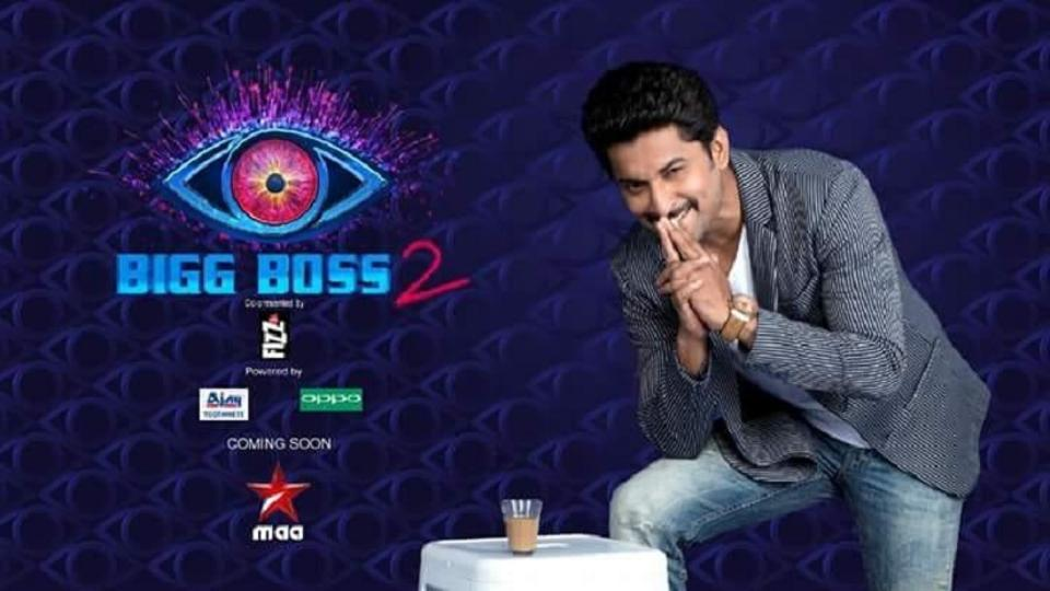 Bigg Boss Telugu 2 Contestants