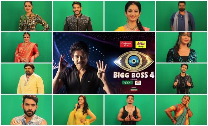 Bigg Boss Telugu 4 Contestants Voting