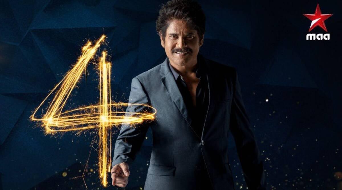 Bigg Boss Telugu 4 Voting