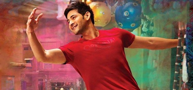 Brahmotsavam Hit or Flop Movie Verdict