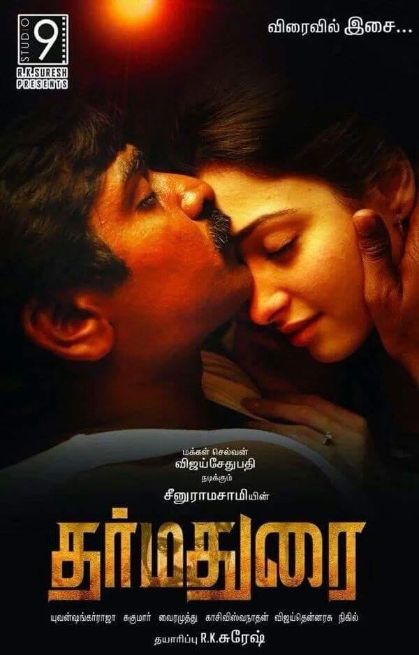 Darma Durai, Darma Durai First Look, Vijay Sethupathi, First Look, Tamil, Tamannaah