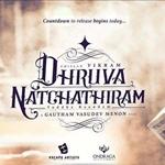 Dhuruva Natchathiram Wiki