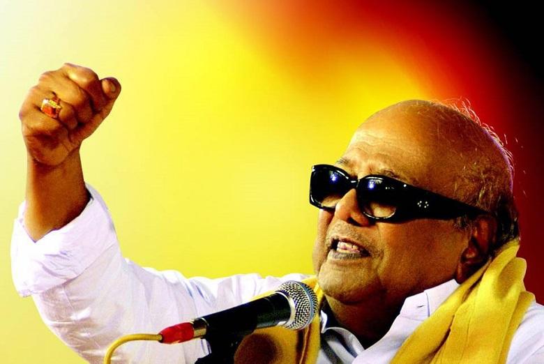 DMK Election Manifesto 2016 List