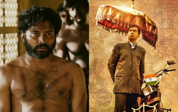 Filmfare Awards 2017 Tamil Winners