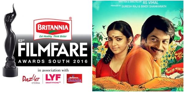 Filmfare Malayalam 2016 Winners List