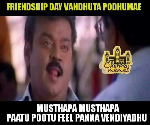 Friendship Day Memes