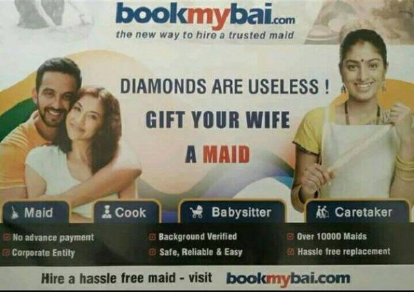 Funny Paper Ads, Funny Advertisement, Funny, Entertainment