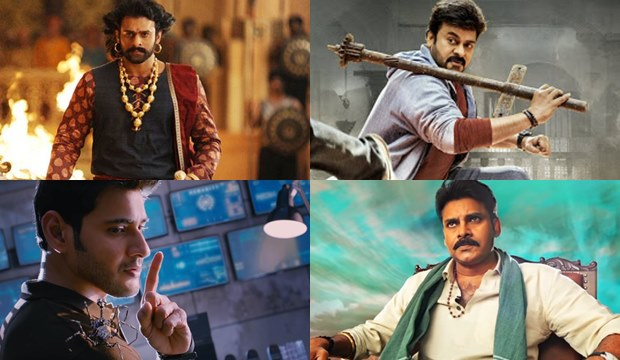 Hit Flop Telugu Movies 2017