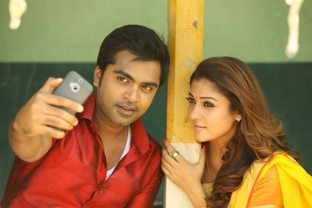 Idhu Namma Aalu Movie Review Rating