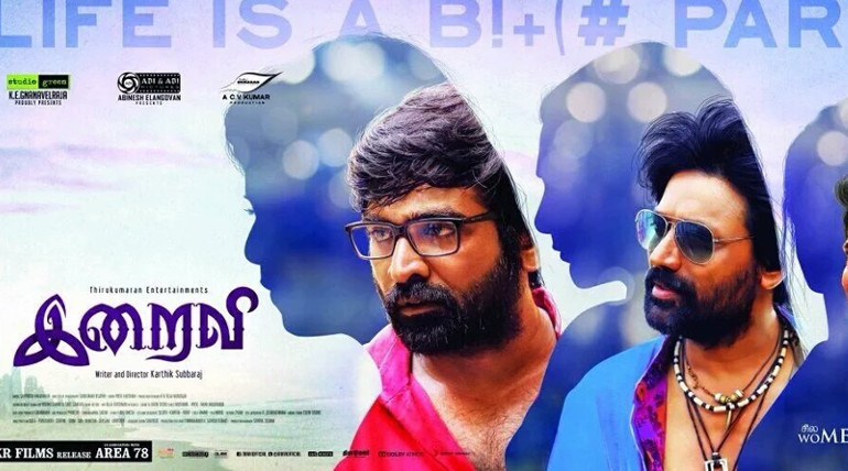 Iraivi Behind woods Review Rating