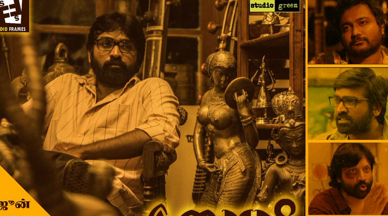 Iraivi Movie Review Rating