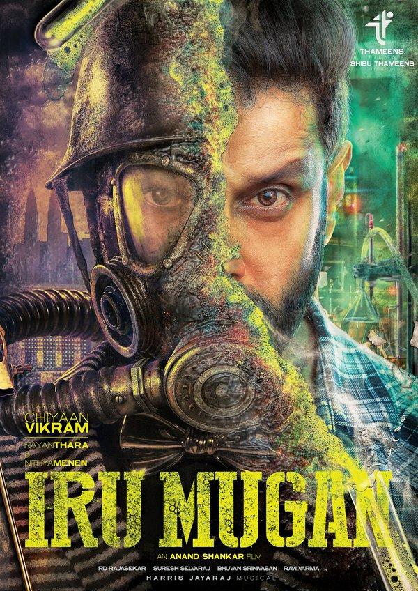 Iru mugan First Look, Iru mugan movie, Vikram, Nayanthara, First Look, Irumugan First Look, Iru Mugan Poster