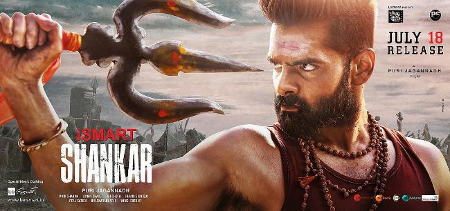 iSmart Shankar Movierulz Download