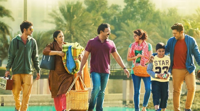 Jacobinte Swargarajyam Hit or Flop