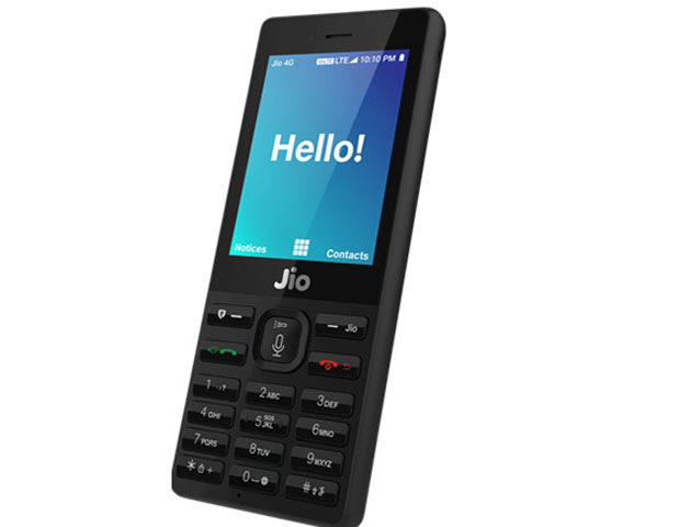 Jio Phone Reason to Buy