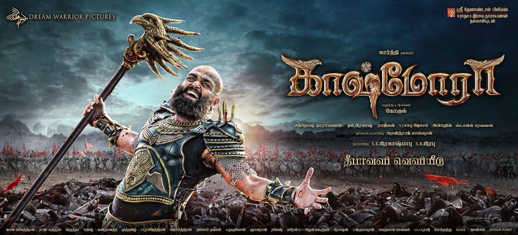 Kaashmora First Look Poster