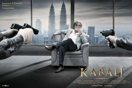 Kabali Box Office Record