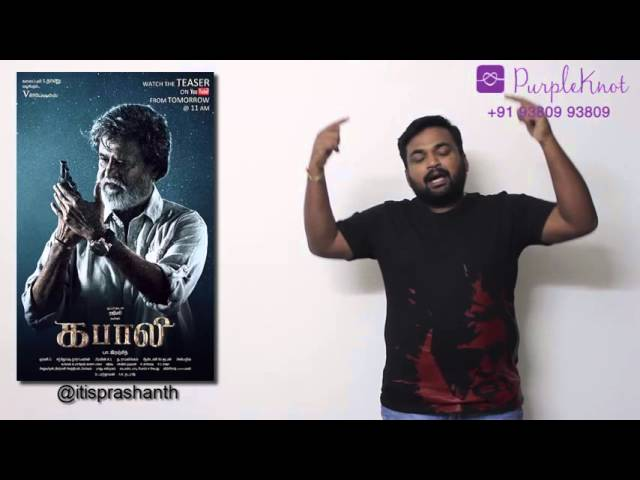 Kabali Review Prashanth