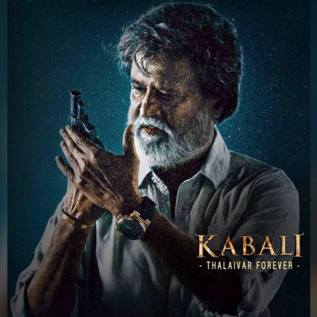 Kabali Teaser Official Video