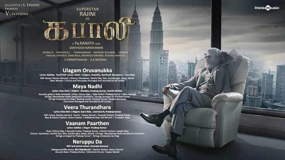 Kabali Tracklist Songs Details