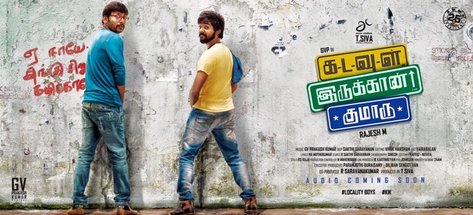 Kadavul Irukan Kumaru First Look