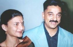 Kamal Haasan Wife