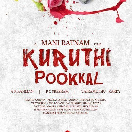 Kuruthi Pookal First look