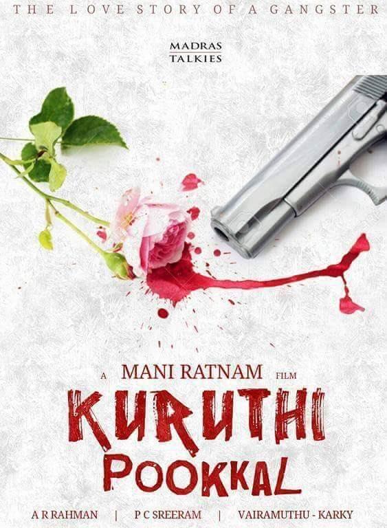 Kuruthi Pookal First Look Poster